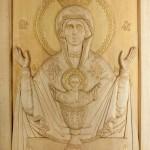 «Образ Пресвятой Богородицы Неупиваемая Чаша», 30*40, 2008, резьба (липа), морилка, вощение